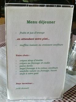 petit déjeuner (2)